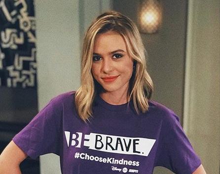 Hayley Erin played Kiki on ABC's 'General Hospital'