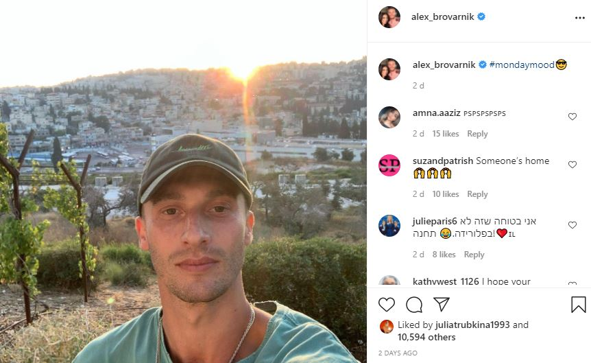 90 Day Fiance Alexei Brovarnik Israel Selfie